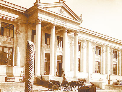 Müze-i Hümâyun
